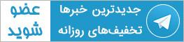 telegram chanelle